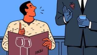 Kako naručiti vino u restoranu