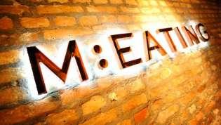 Gastronomsko mesto susreta